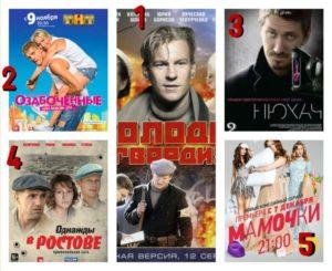 Российские сериалы - на выбор (1 ТБ из 20 ТБ)