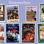 Детские фильмы, мультфильмы и сказки (1 ТБ)