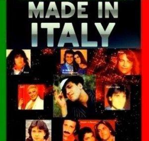 Итальянские (1 ТБ)