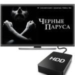Зарубежные сериалы №8 (2 ТБ)