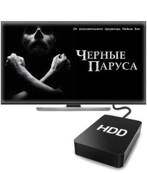 Зарубежные сериалы №17 (2 ТБ)